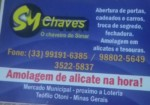 SM Chaves chaveiro do simar